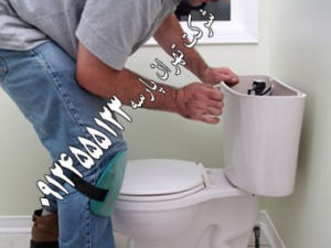 Toilet_Installation
